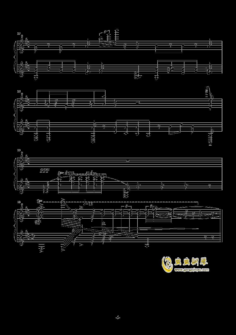 古朴钢琴谱 第5页