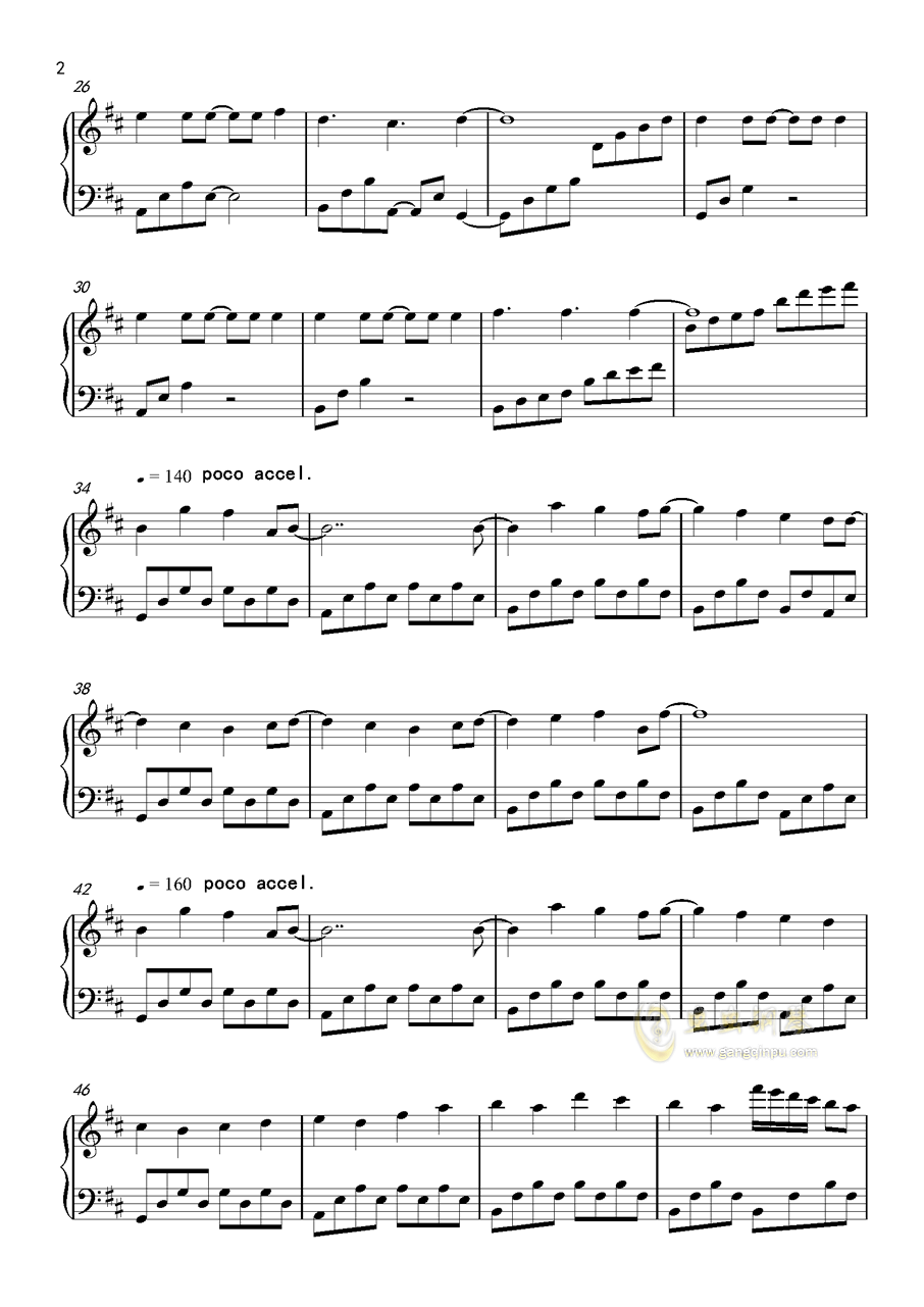 玖原イヅナ -  幻想世界 (原曲:ネクロファンタジア)钢琴谱 第2页