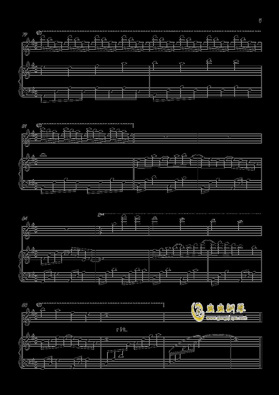 玖原イヅナ -  幻想世界 (原曲:ネクロファンタジア)钢琴谱 第5页
