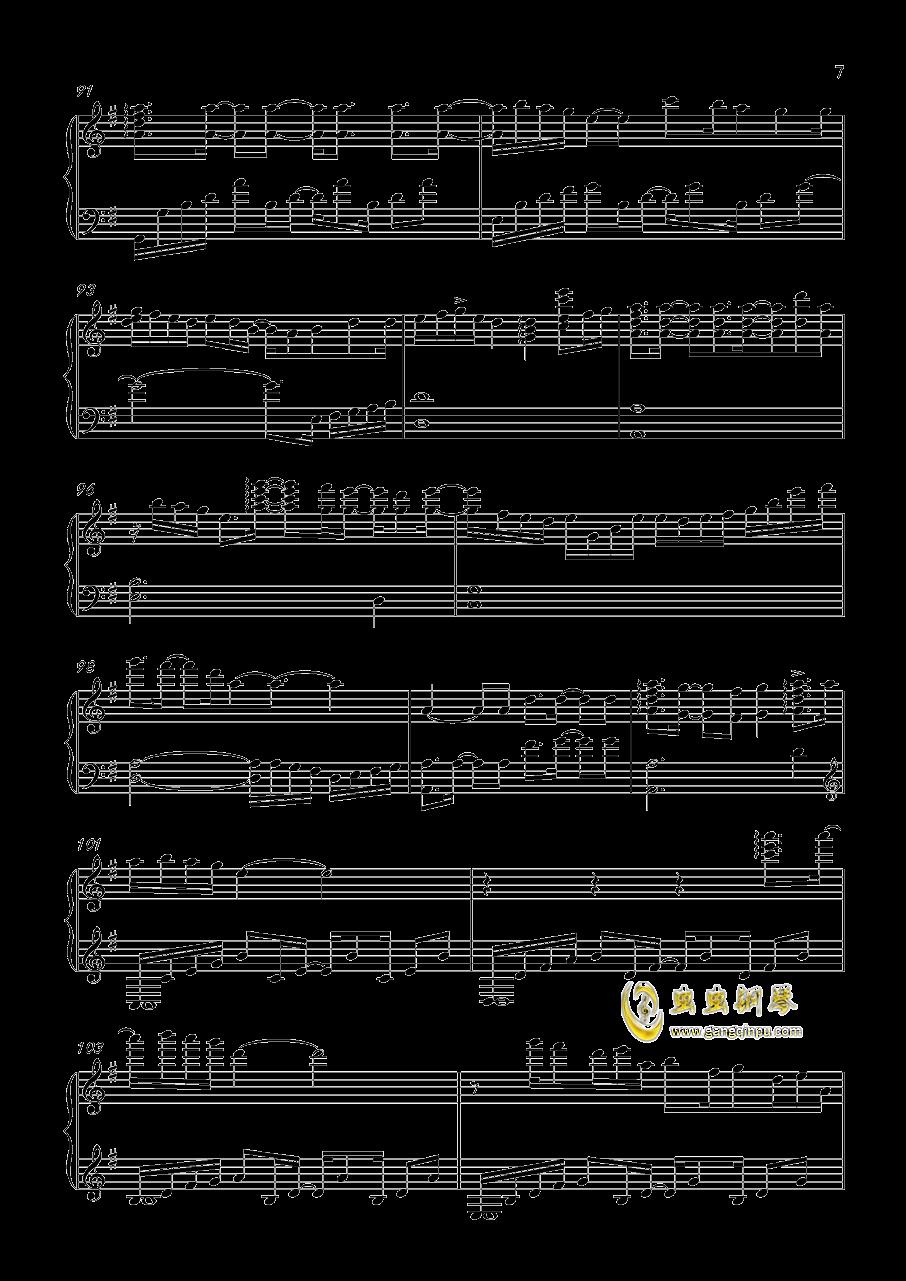 Stay Gold钢琴谱 第7页