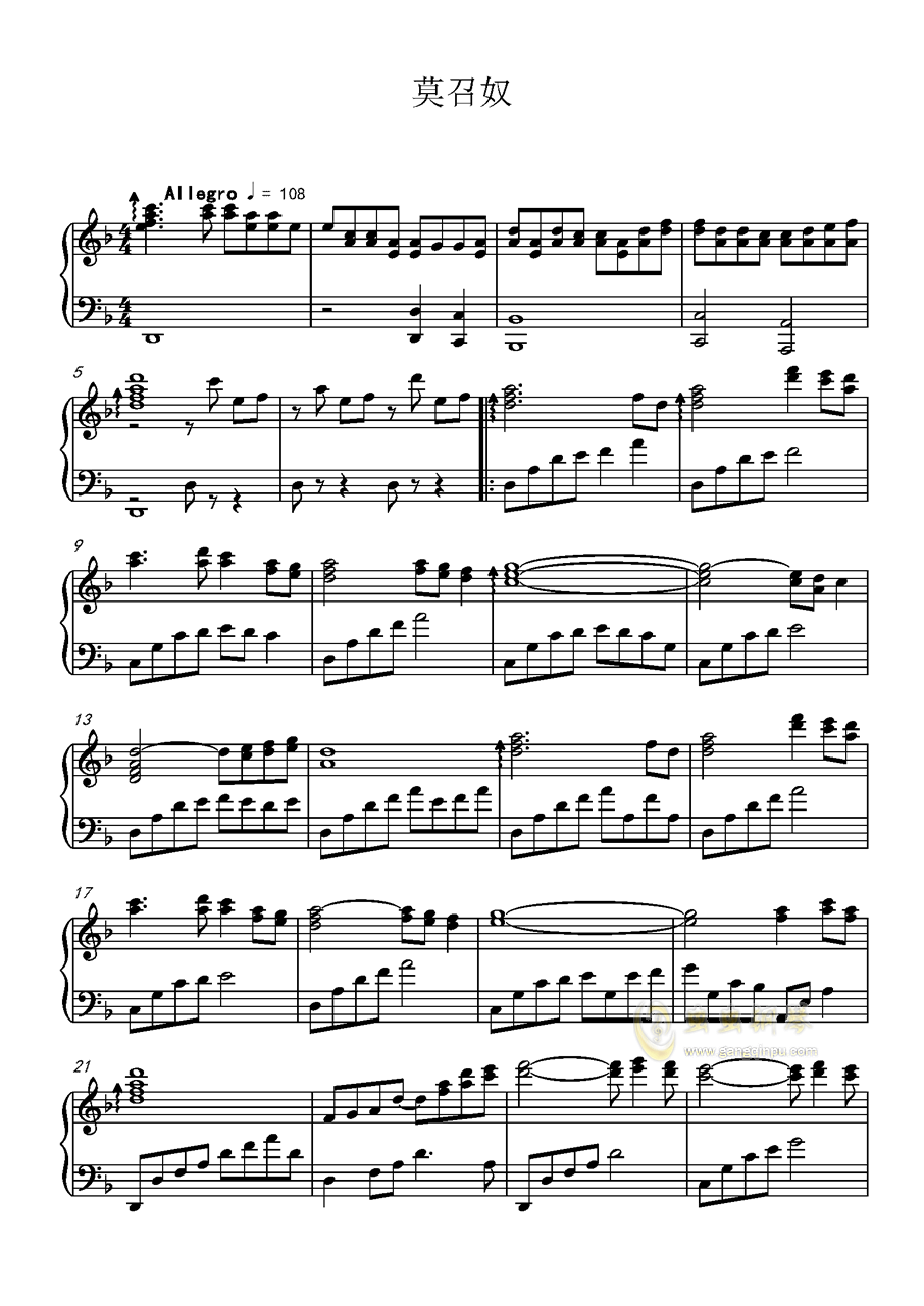 莫召奴钢琴谱 第1页