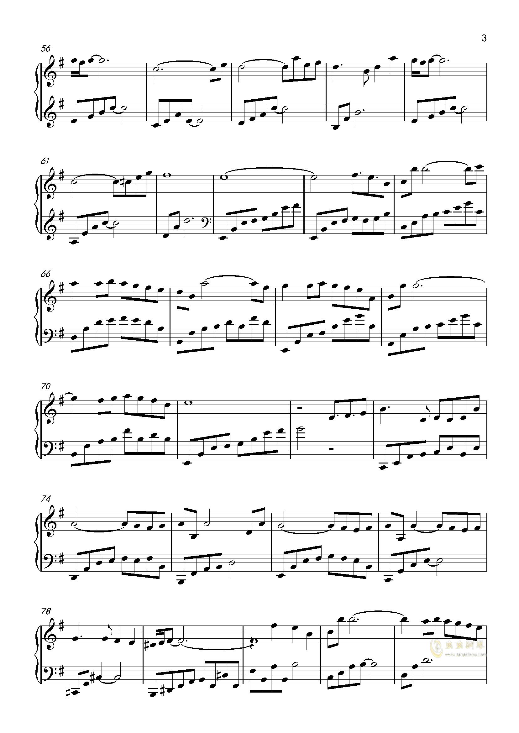 月の明り钢琴谱 第3页