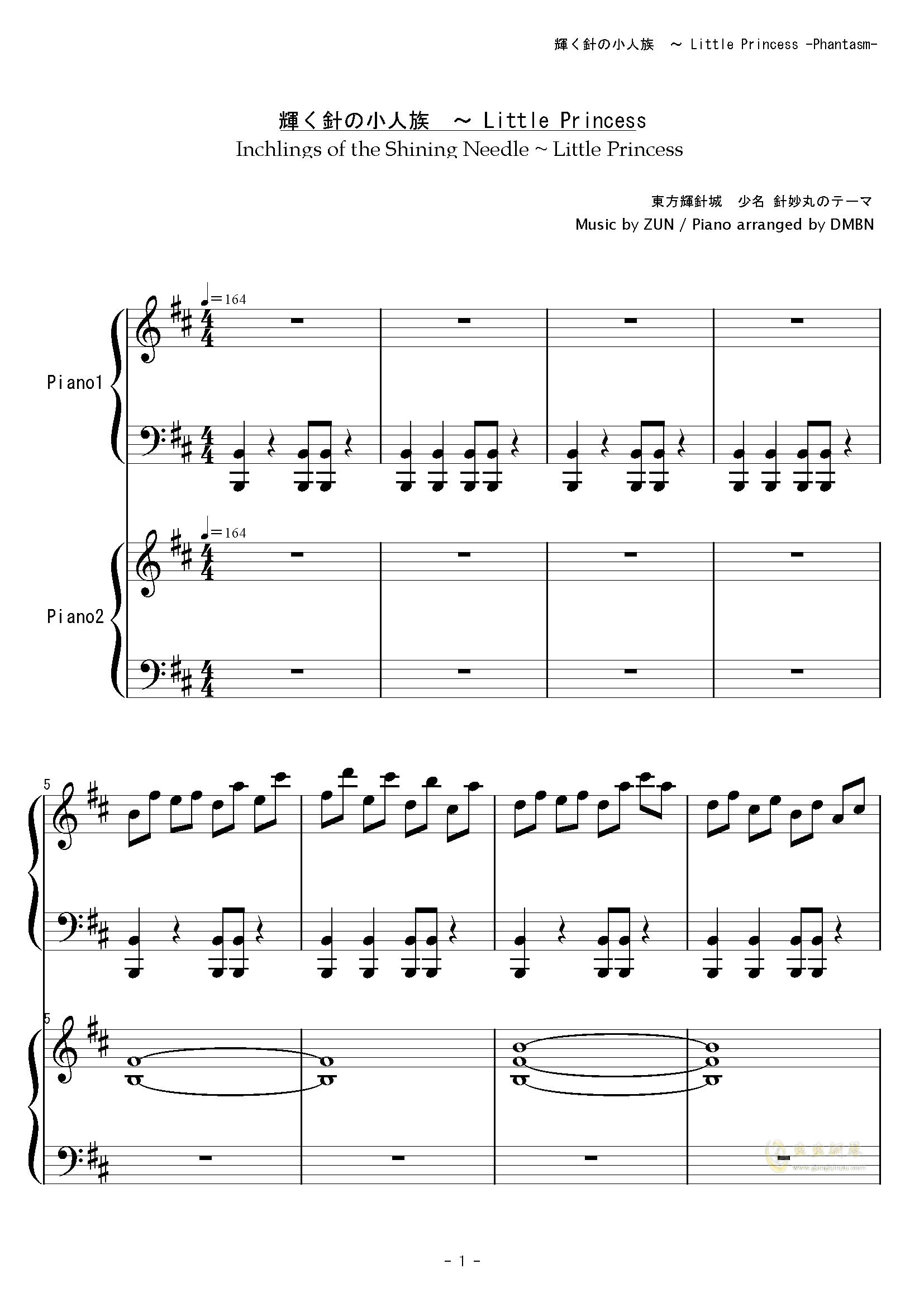 辉く针の小人族 Little Princess,辉く针の小人族 Little Princess钢琴