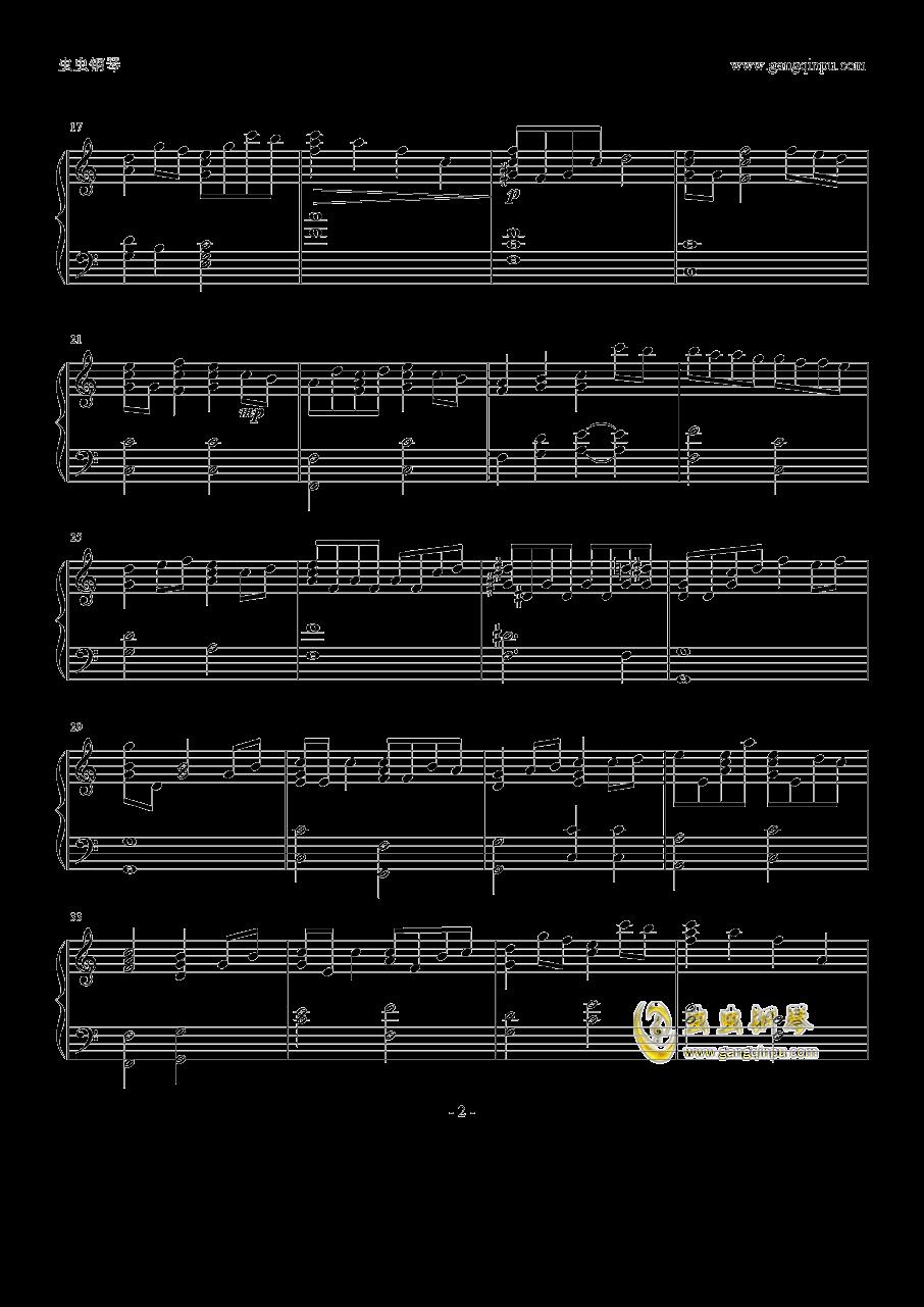 ��かしい安らぎ钢琴谱 第2页