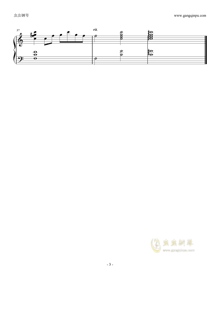 ��かしい安らぎ钢琴谱 第3页