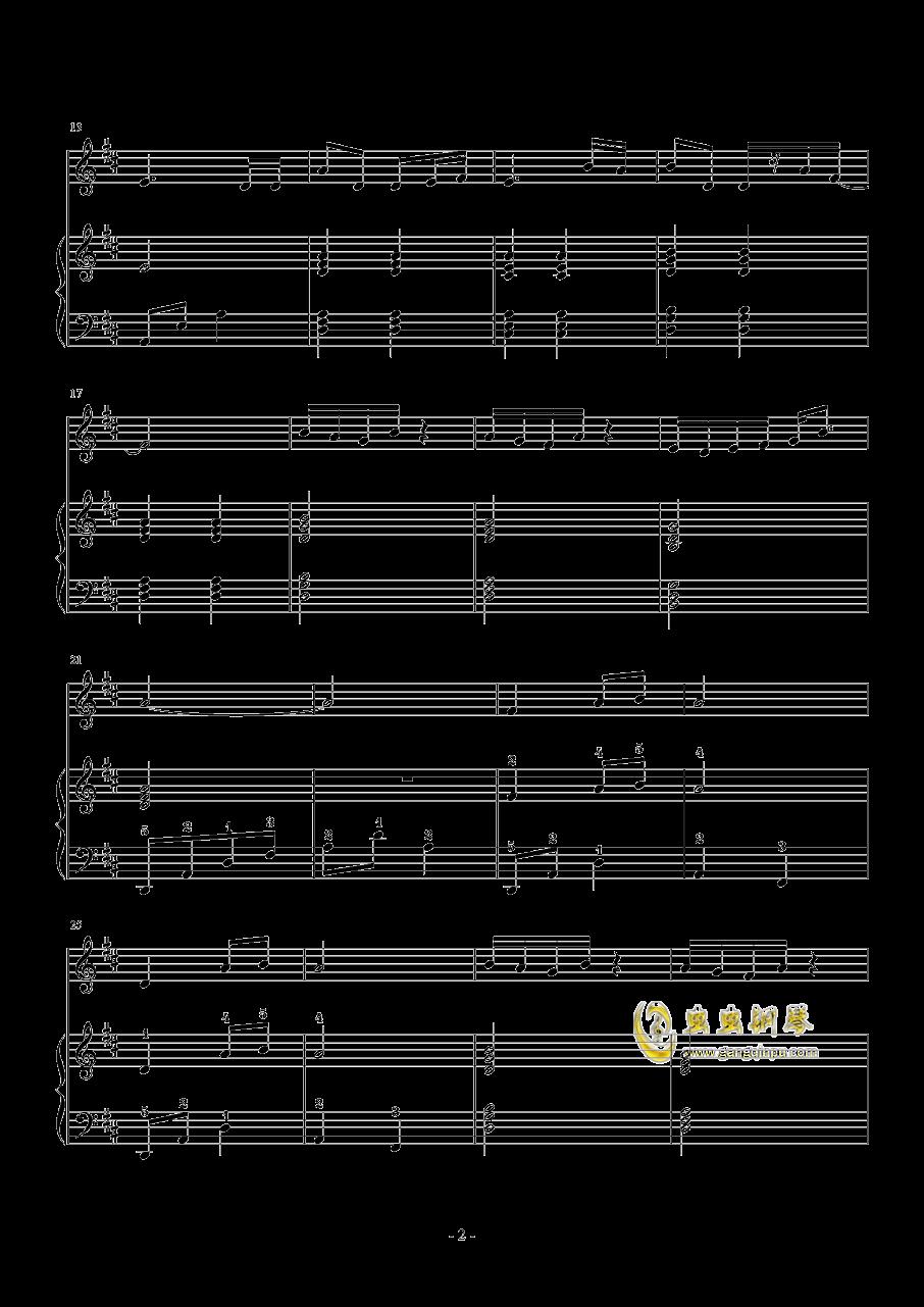 金色童年钢琴谱 第2页