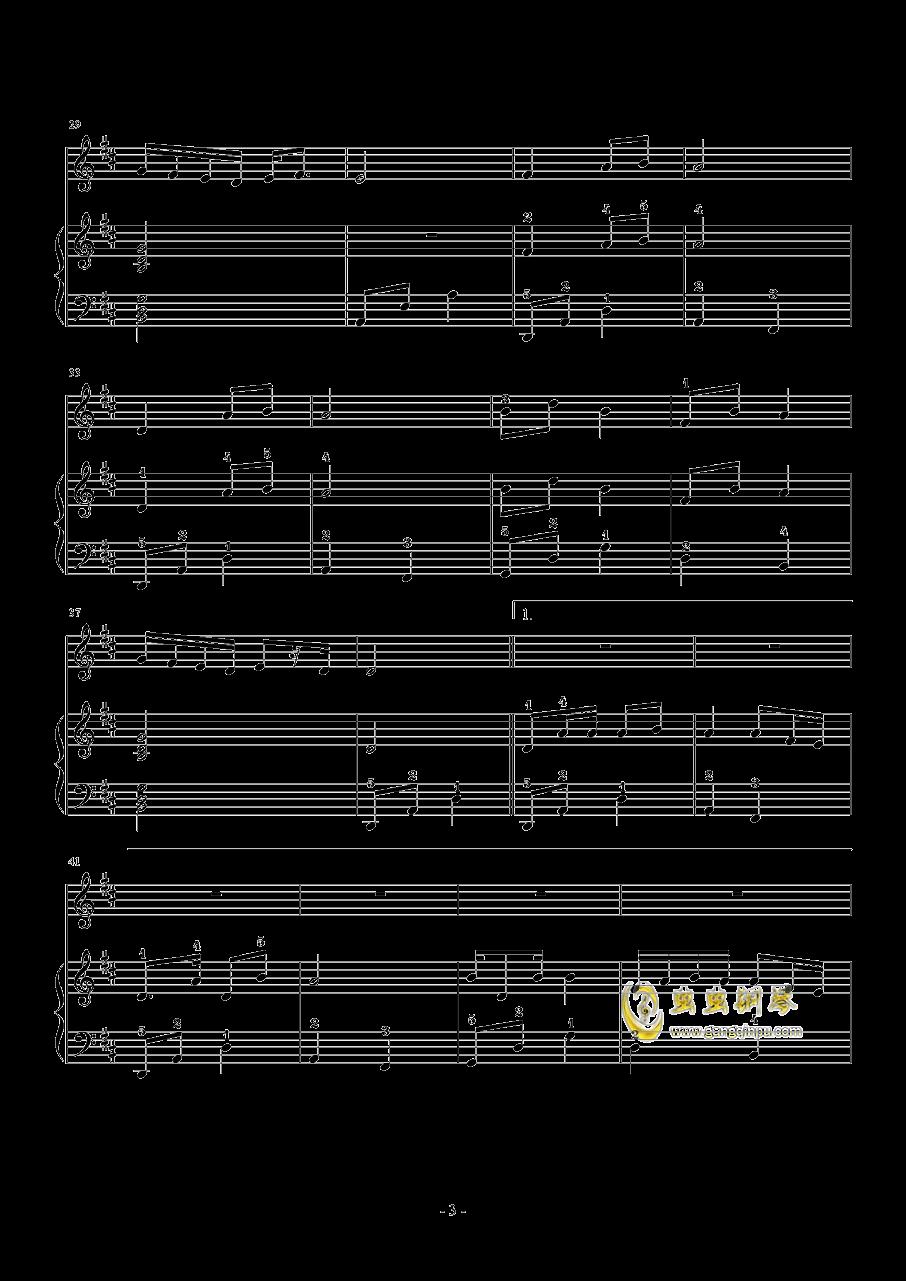 金色童年钢琴谱 第3页