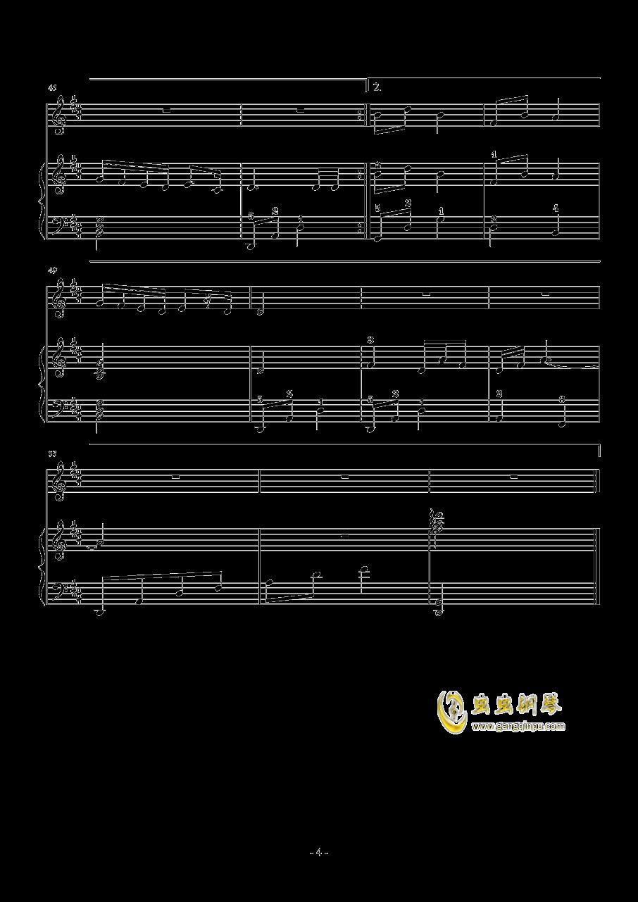 金色童年钢琴谱 第4页