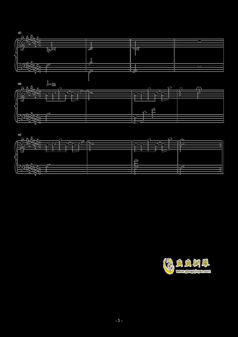 逢��钢琴谱 第3页