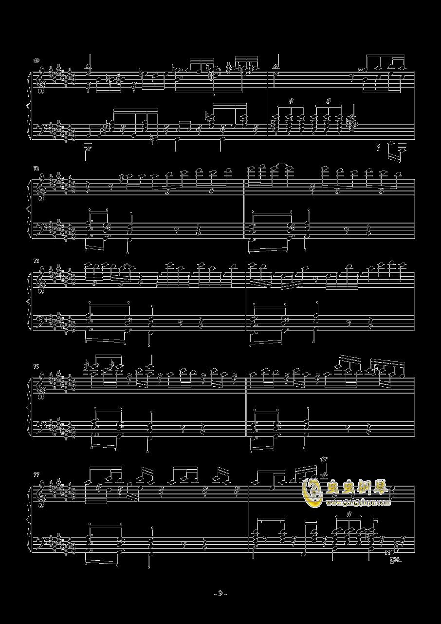サクラ 简谱-サラマンドラの踊り子