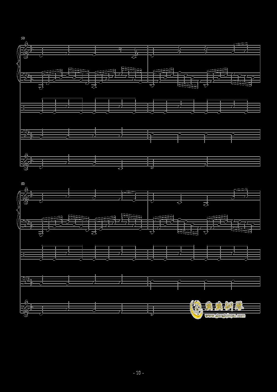 清风如故钢琴谱 第10页