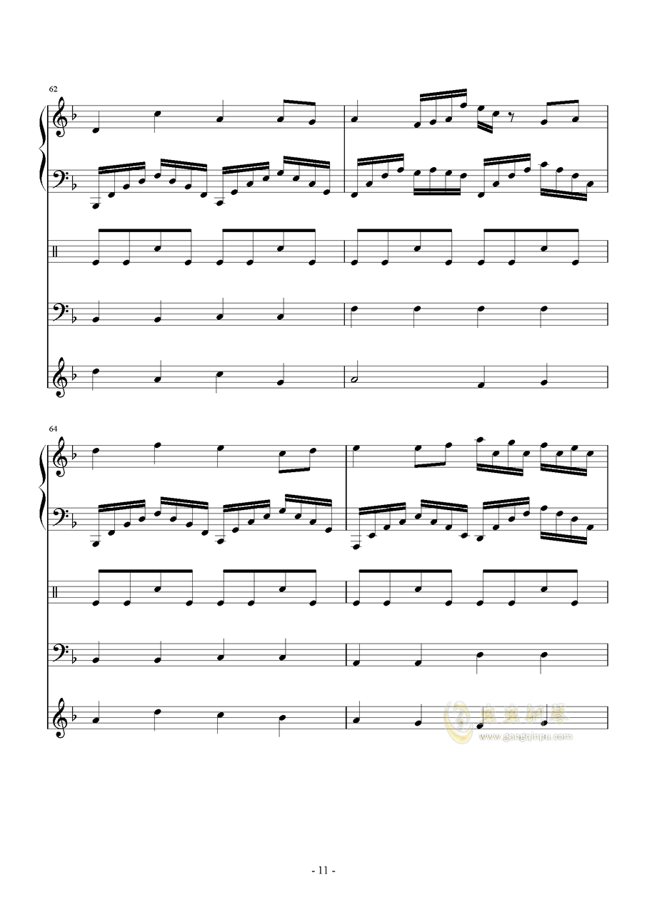 清风如故钢琴谱 第11页