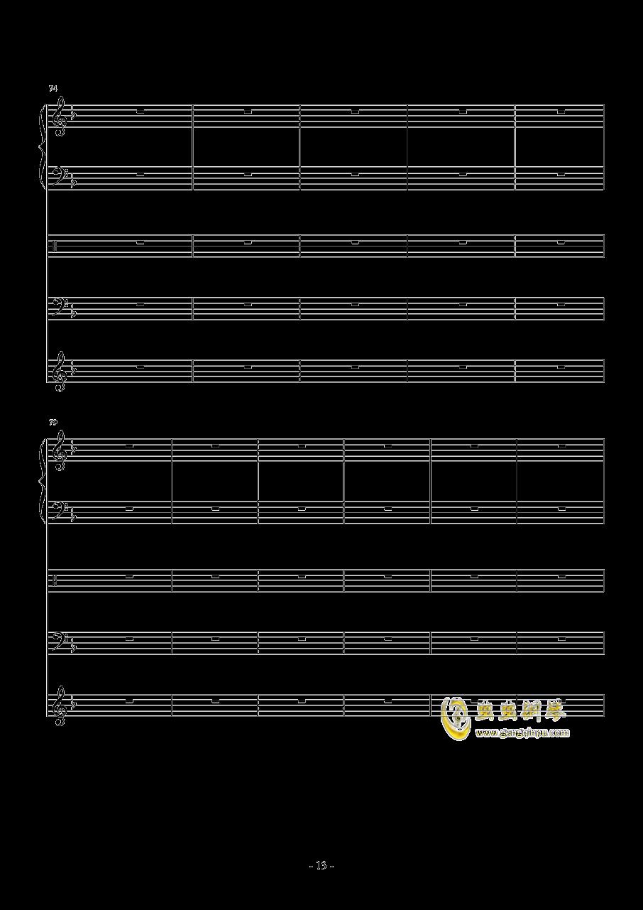 清风如故钢琴谱 第13页