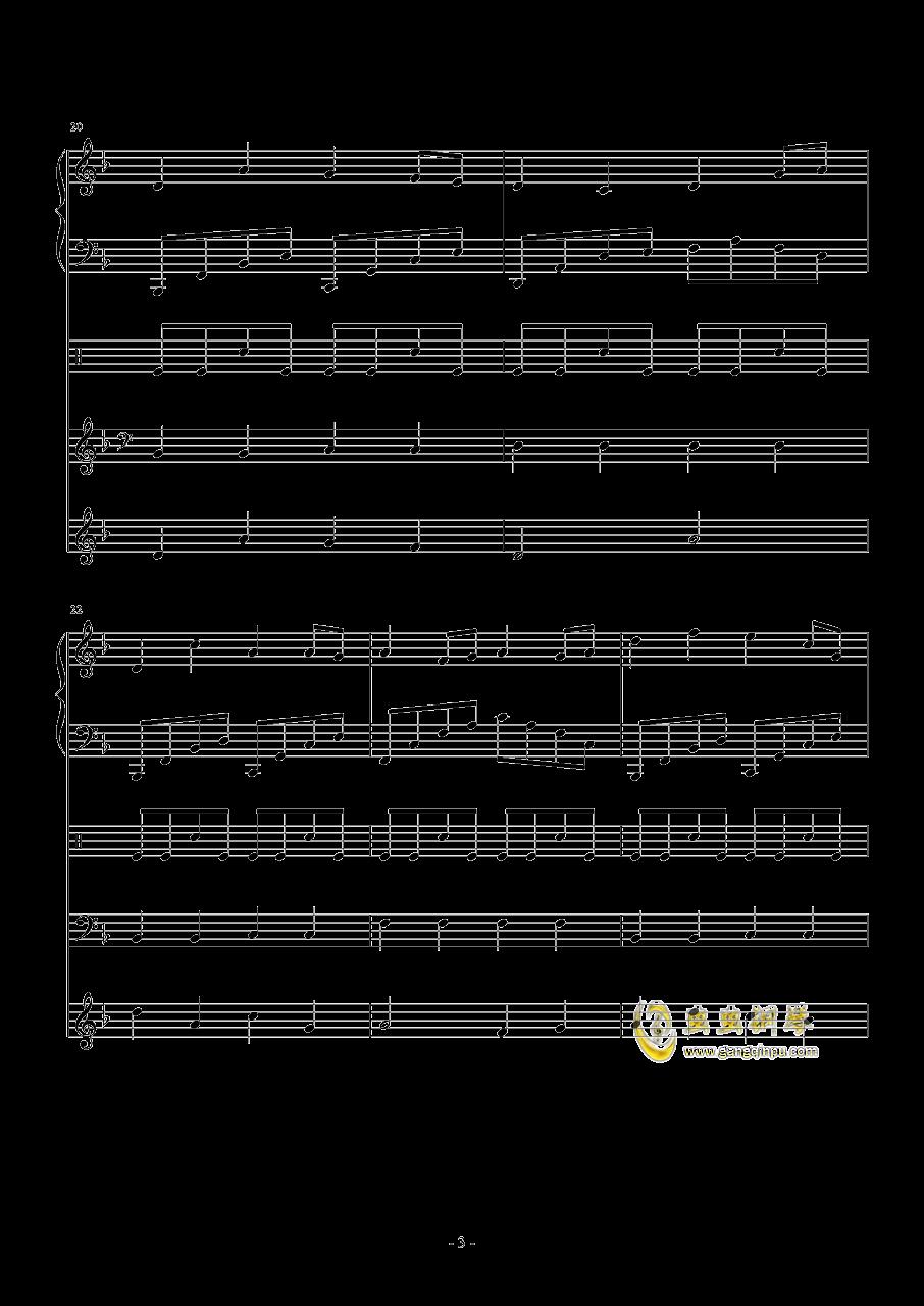 清风如故钢琴谱 第3页