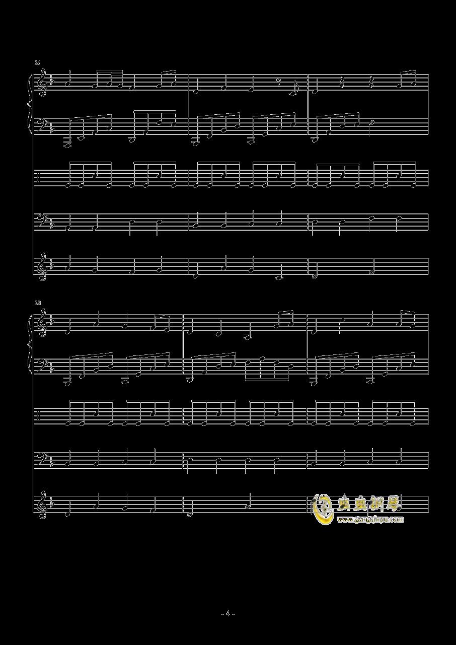清风如故钢琴谱 第4页