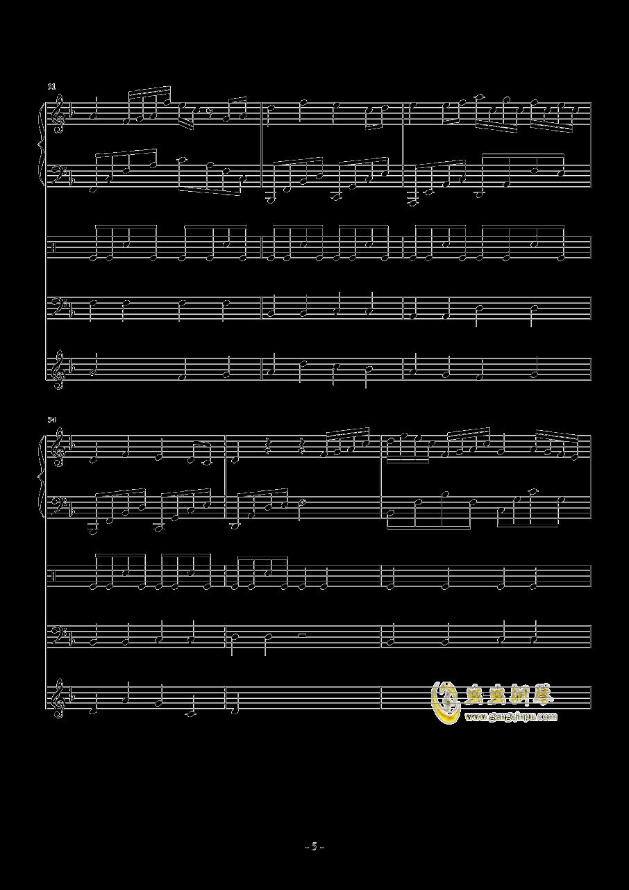清风如故钢琴谱 第5页
