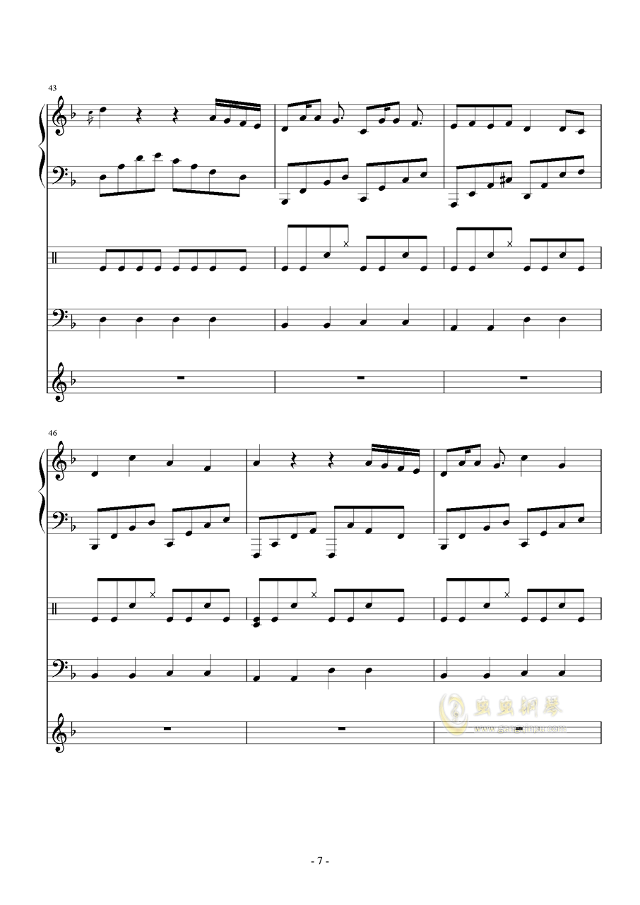 清风如故钢琴谱 第7页