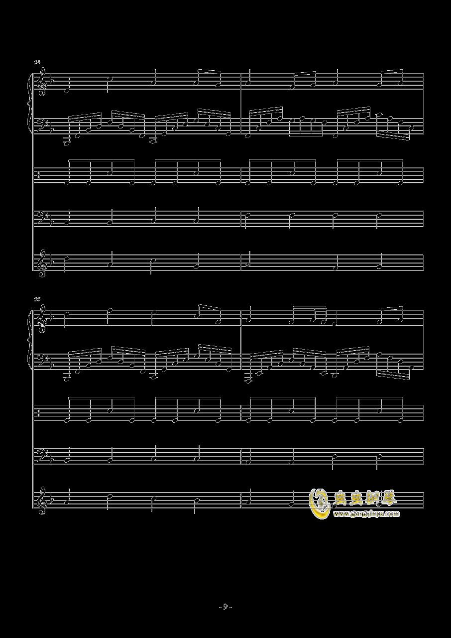 清风如故钢琴谱 第9页