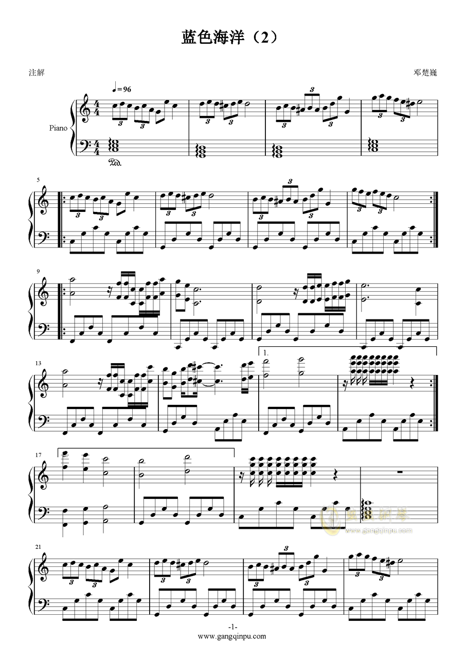 蓝色海洋(2)钢琴谱 第1页