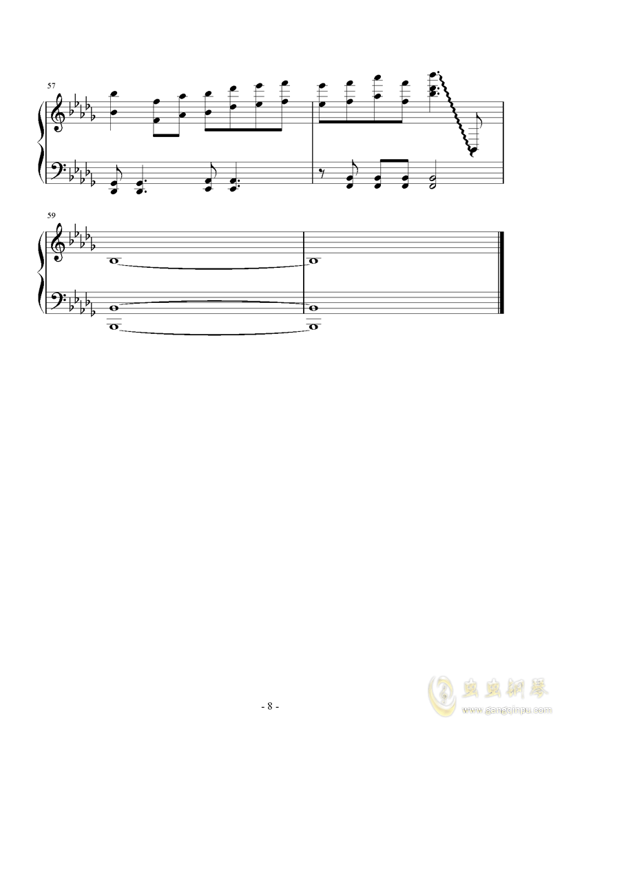 �撑��、�ゆ钢琴谱 第8页