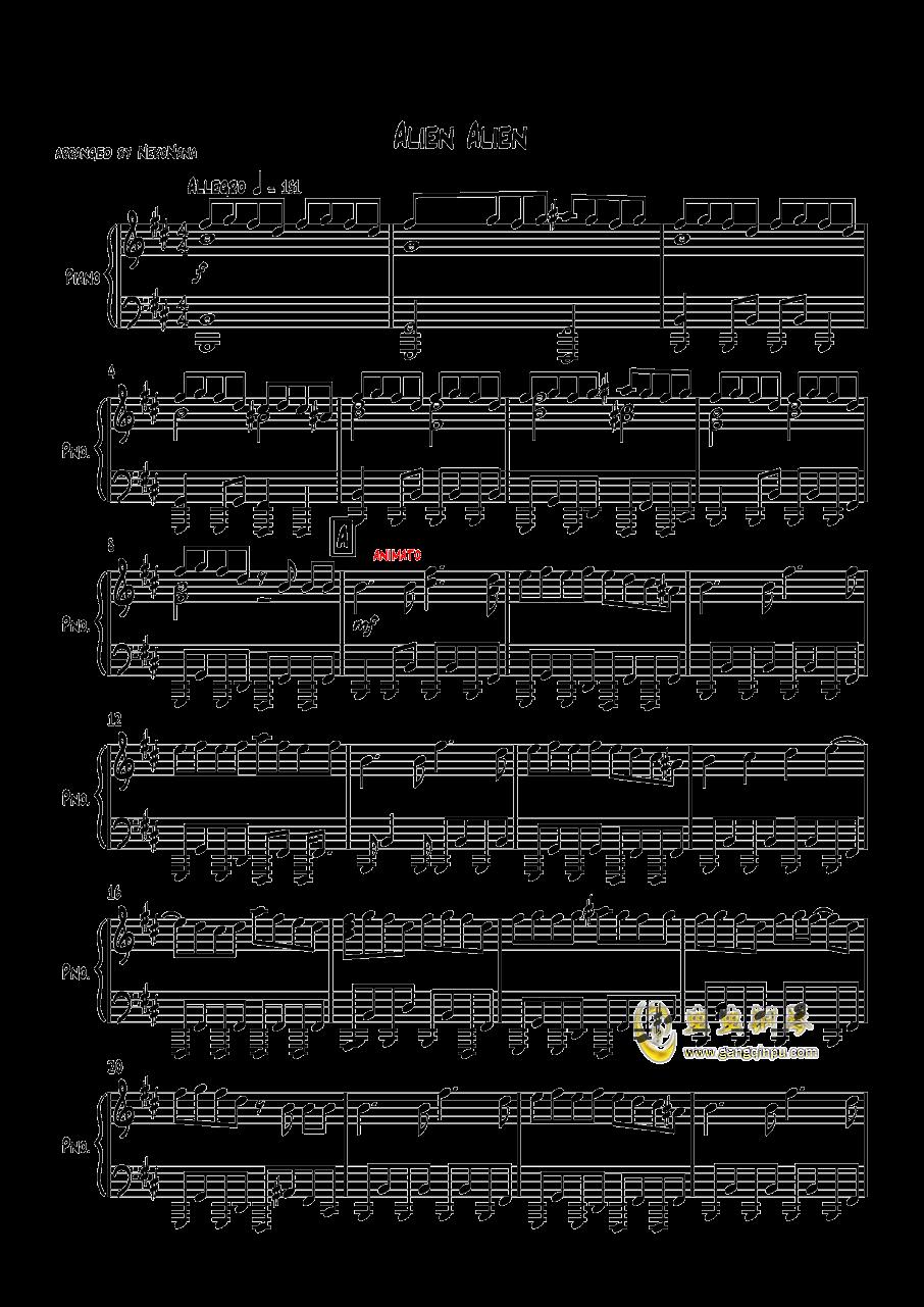 エイリアン钢琴谱 第1页