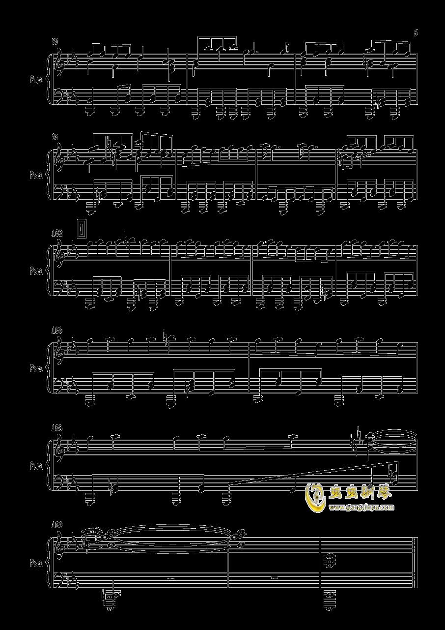 エイリアン钢琴谱 第5页