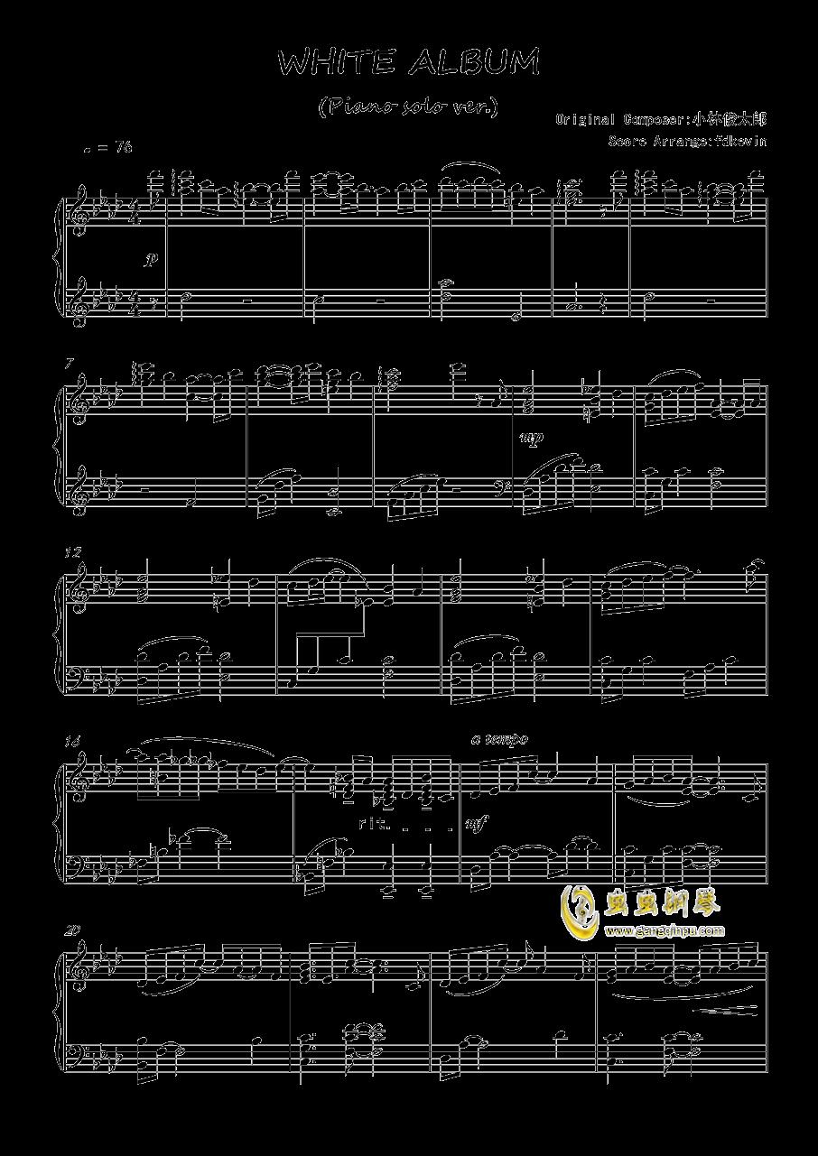 WHITE ALBUM 钢琴谱 第1页