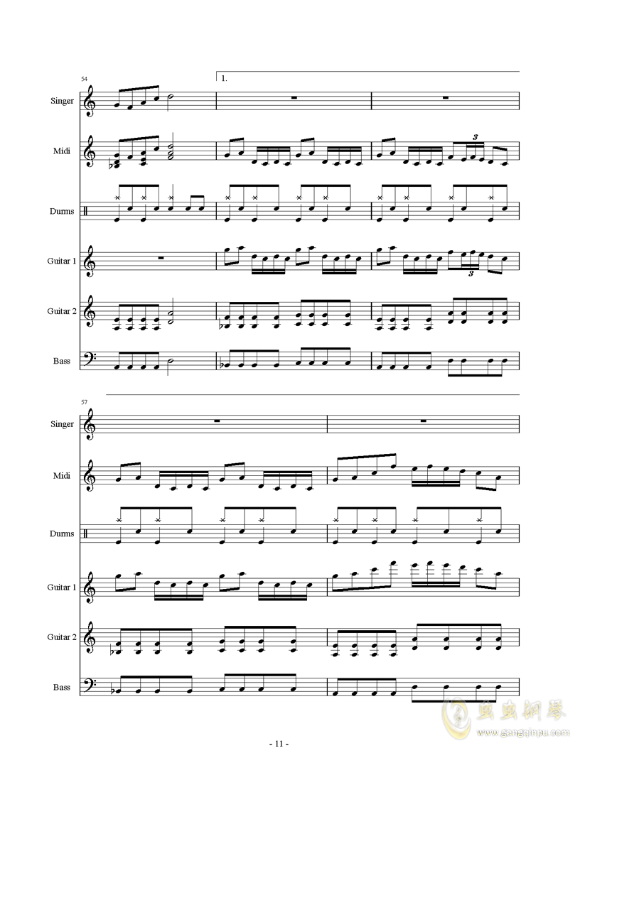 千本樱钢琴谱 第11页