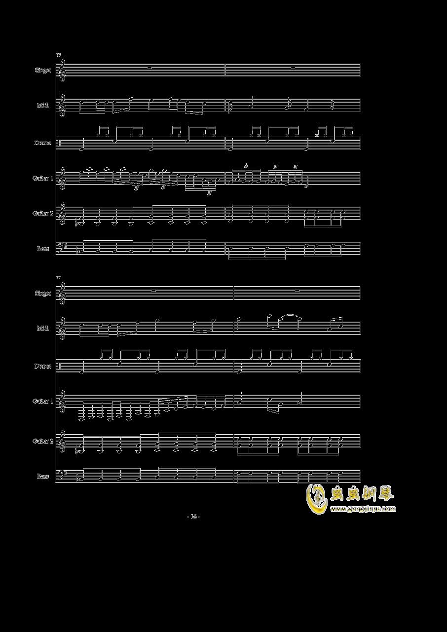 千本樱钢琴谱 第16页