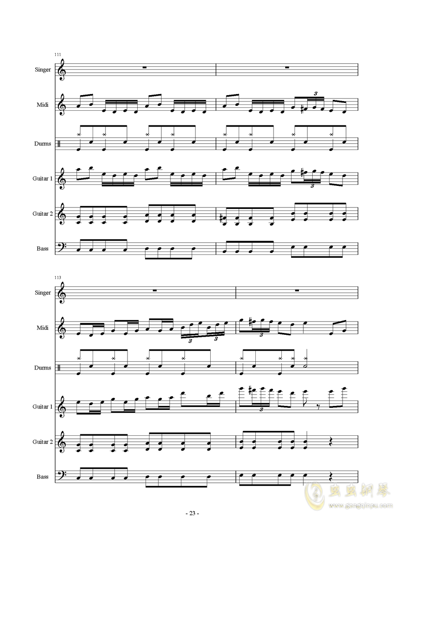 千本樱钢琴谱 第23页