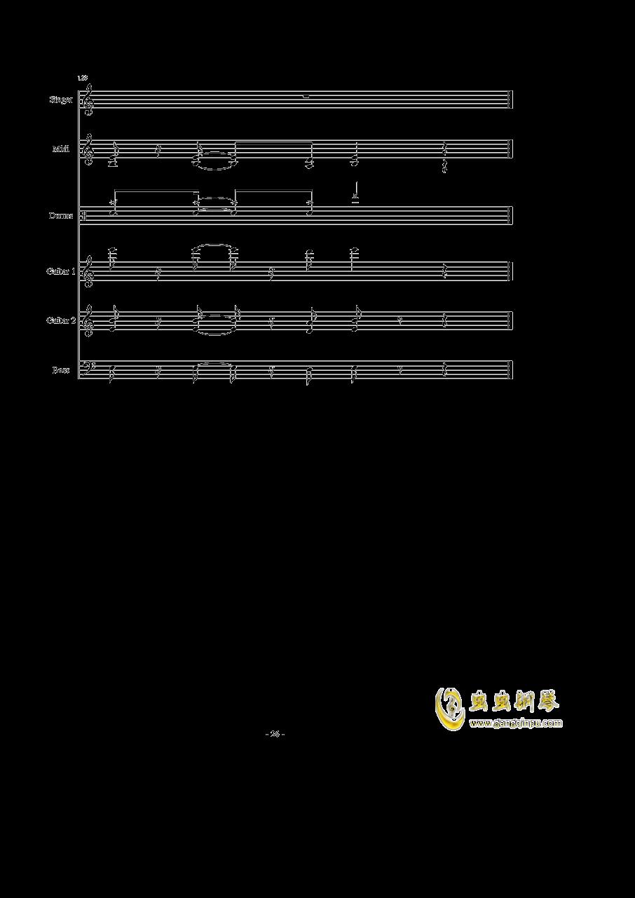 千本樱钢琴谱 第26页