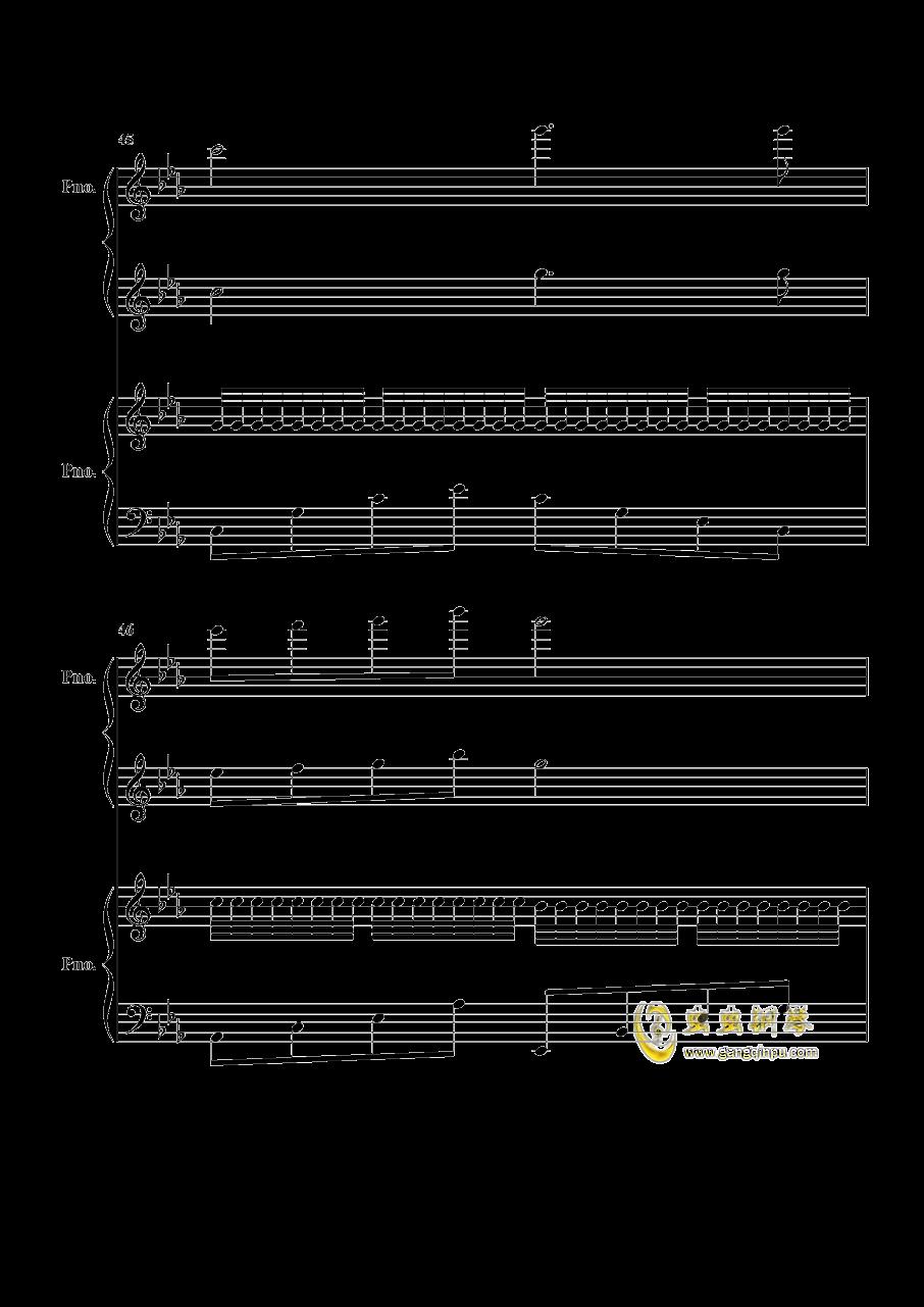 欢沁钢琴谱 第12页