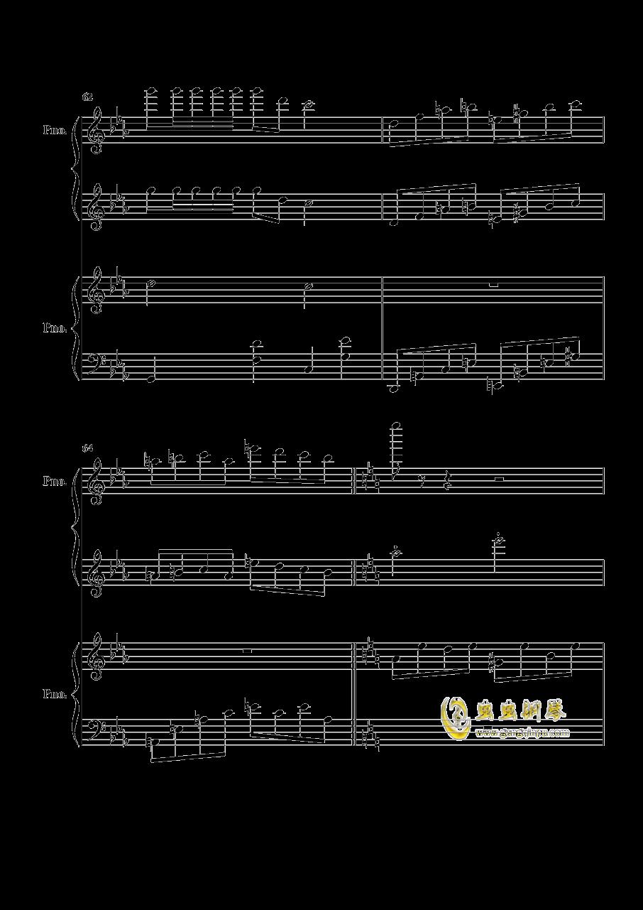 欢沁钢琴谱 第17页