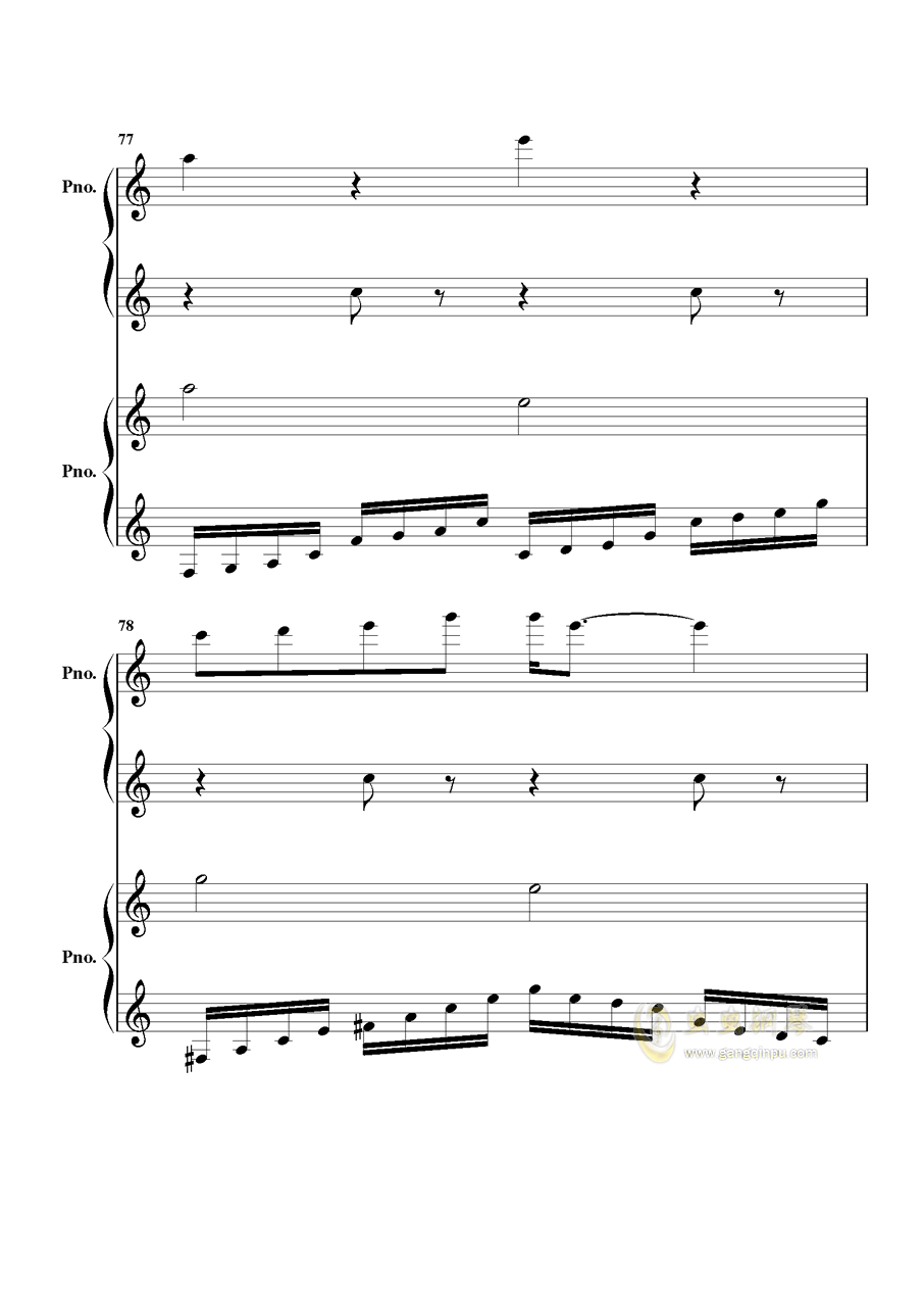 欢沁钢琴谱 第21页