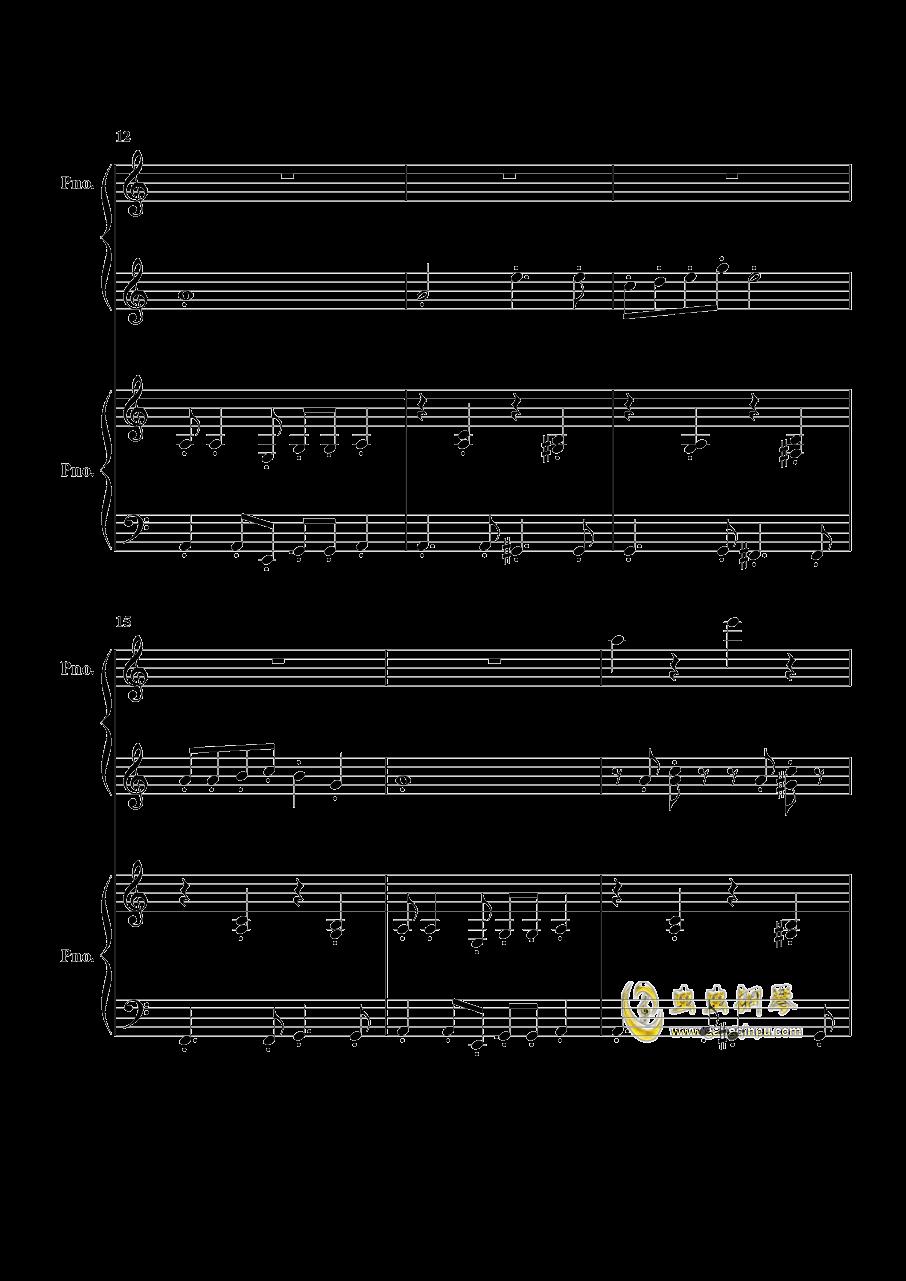 欢沁钢琴谱 第3页