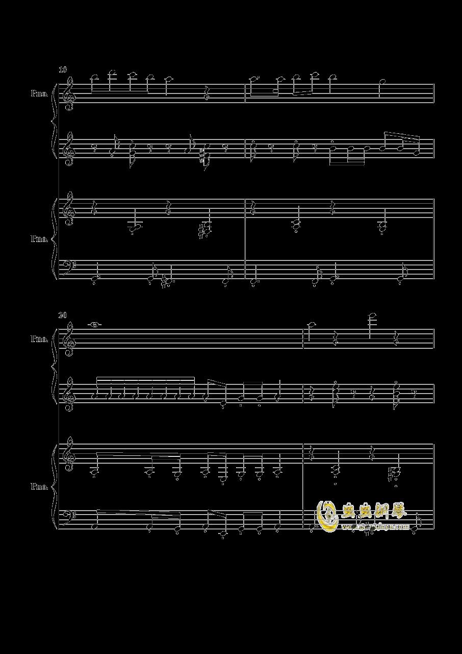 欢沁钢琴谱 第4页
