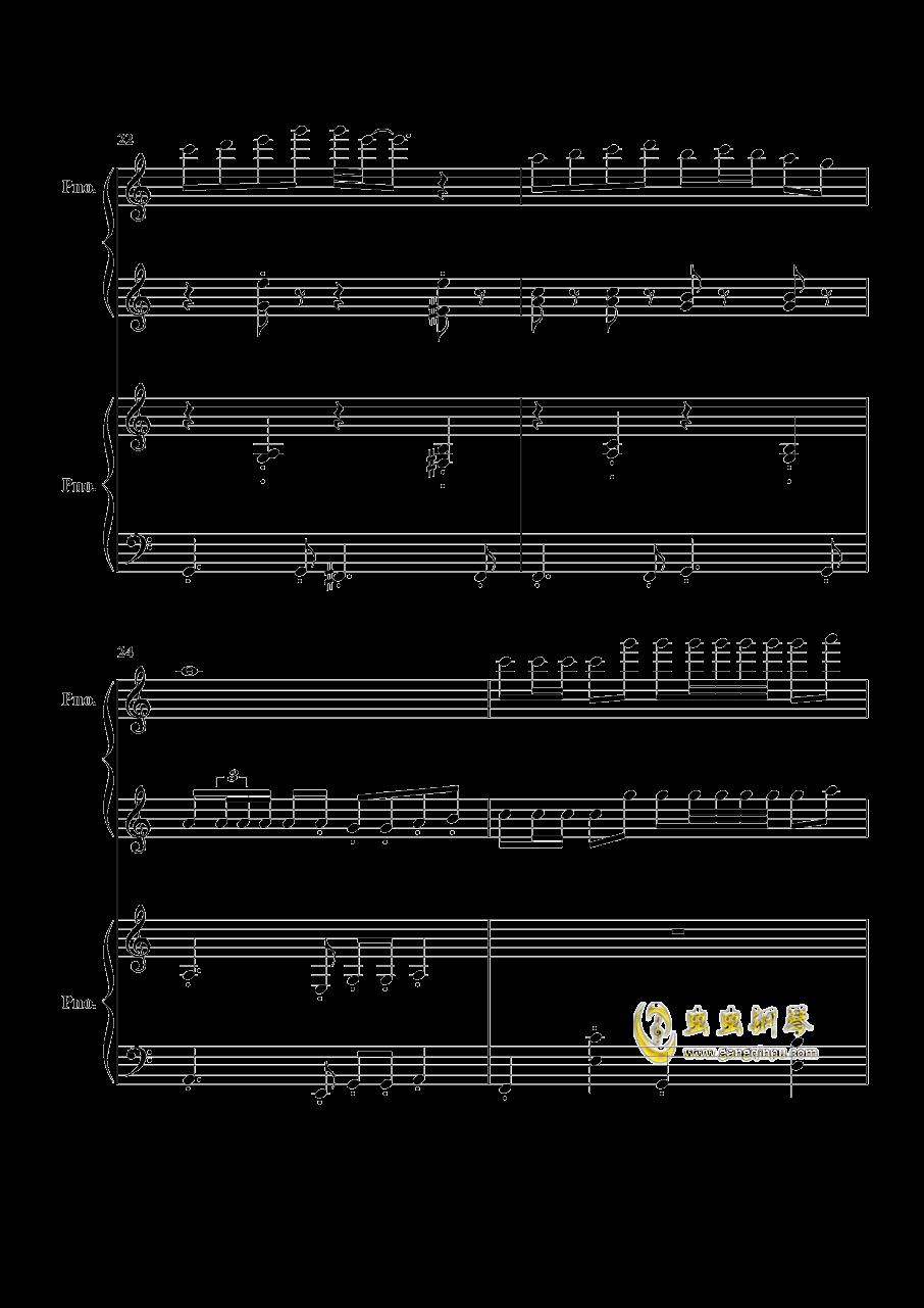 欢沁钢琴谱 第5页