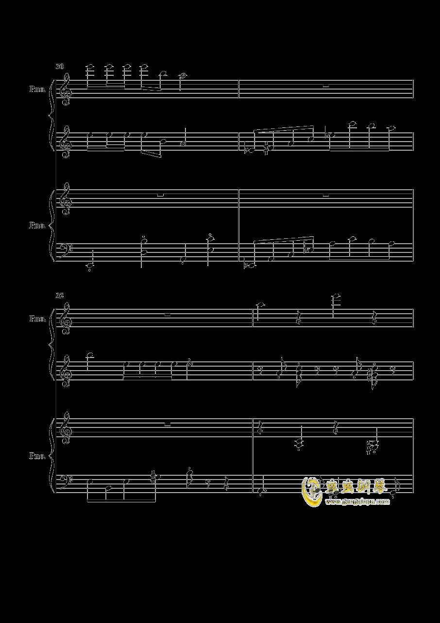 欢沁钢琴谱 第7页