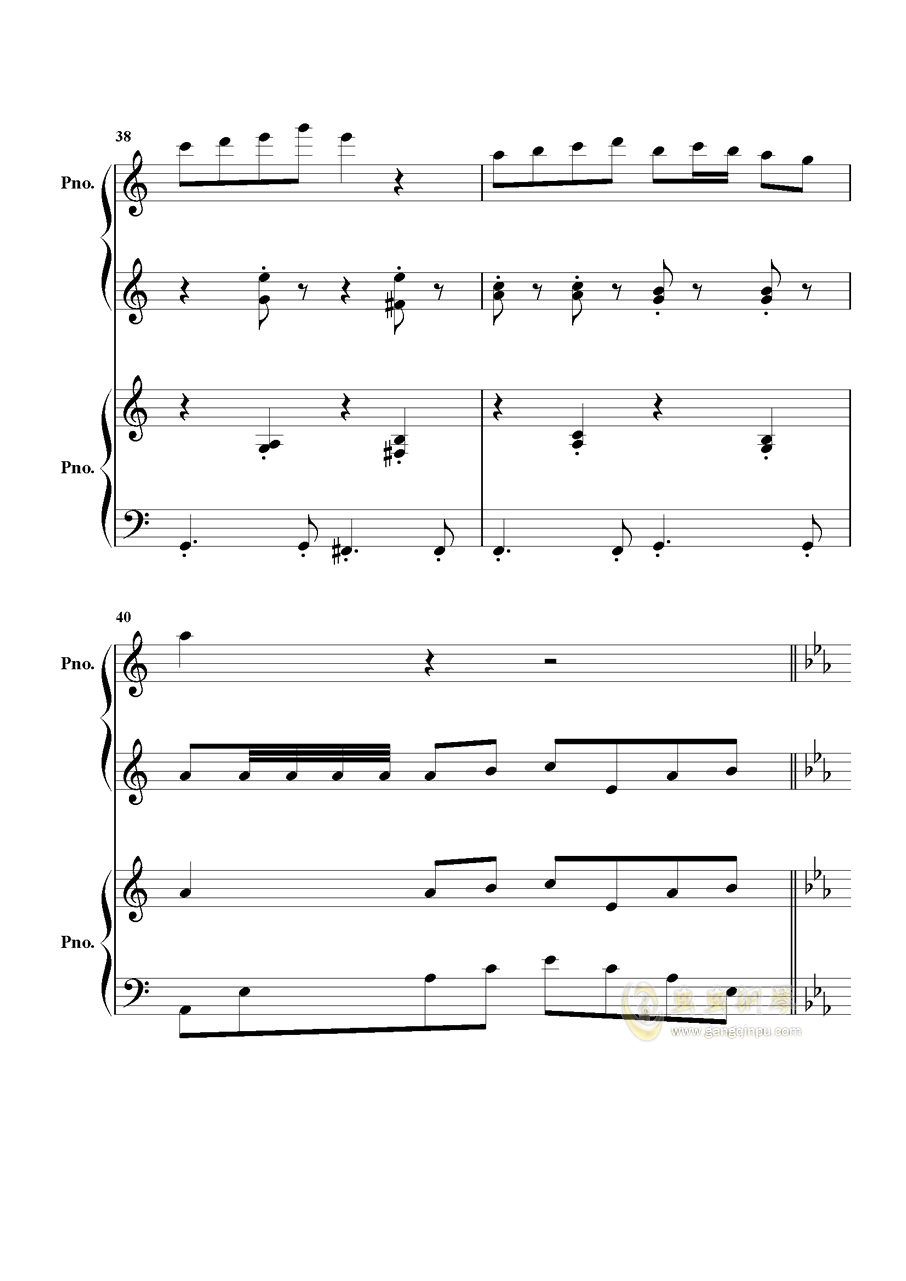 欢沁钢琴谱 第9页
