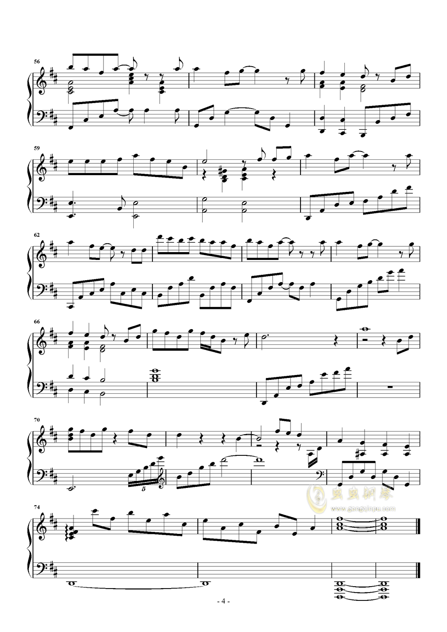 梦一场钢琴谱 第4页