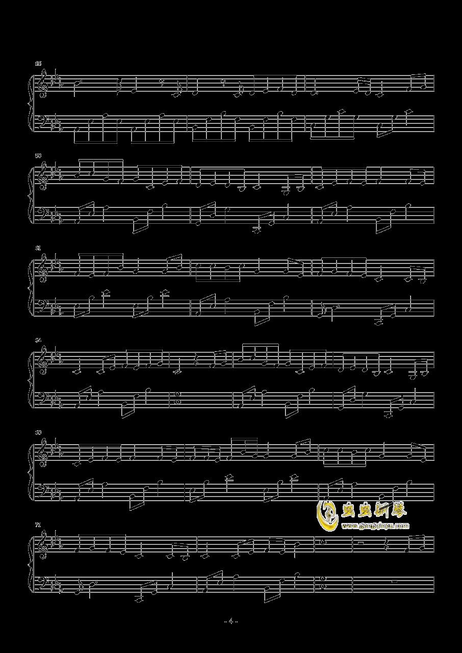 秋雨未央钢琴谱 第4页