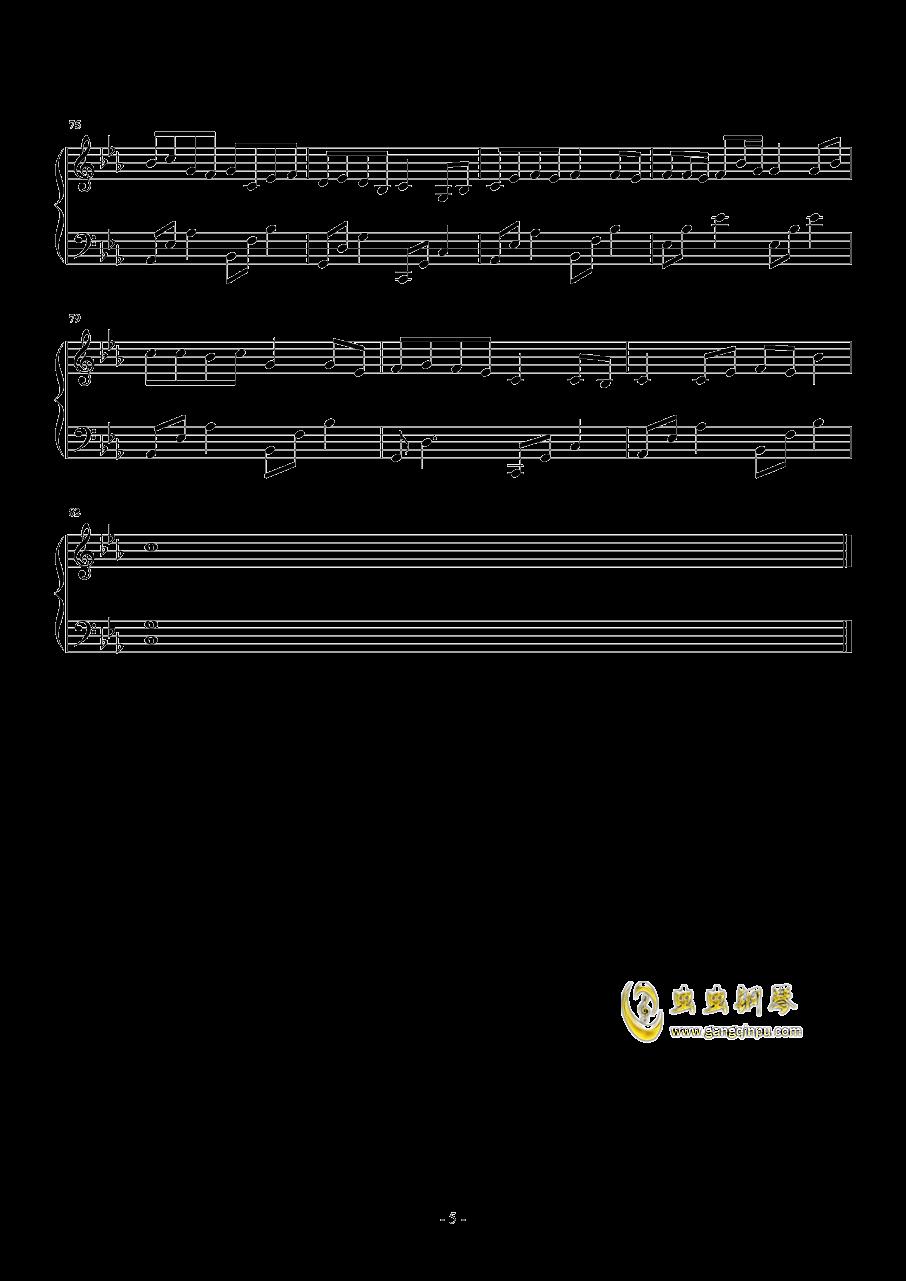 秋雨未央钢琴谱 第5页