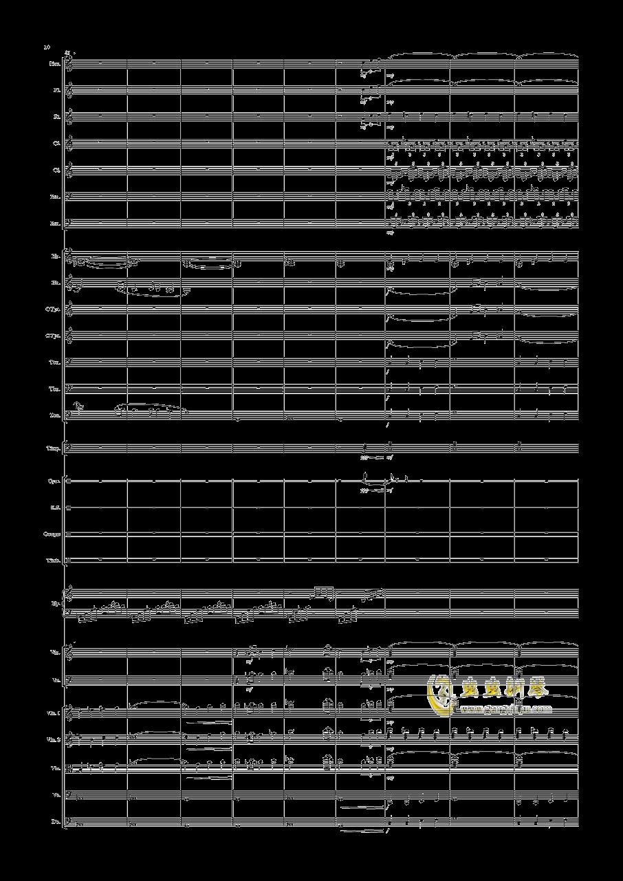 沙漠随想钢琴谱 第10页