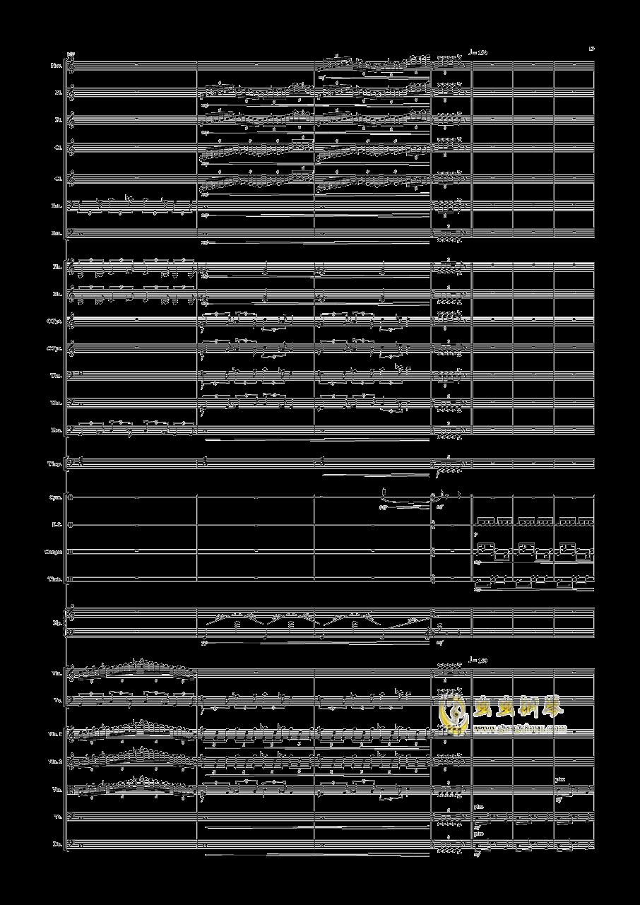 沙漠随想钢琴谱 第13页