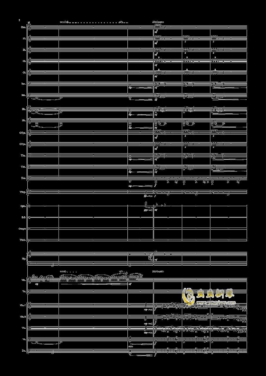 沙漠随想钢琴谱 第2页