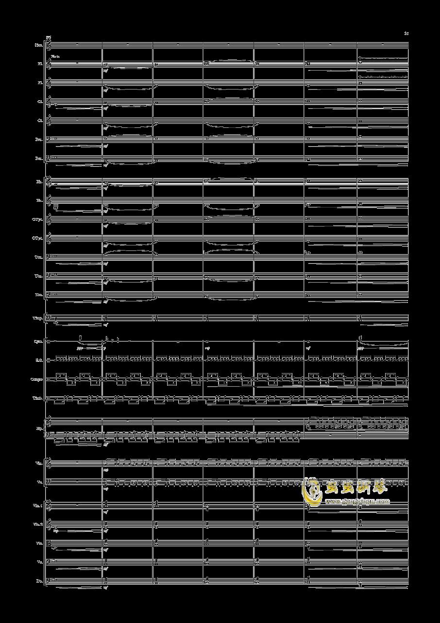 沙漠随想钢琴谱 第21页