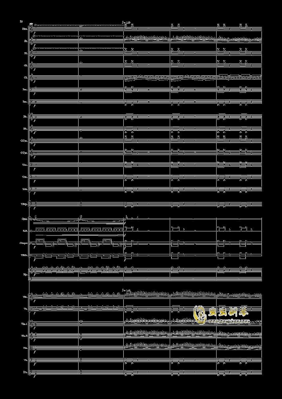 沙漠随想钢琴谱 第22页