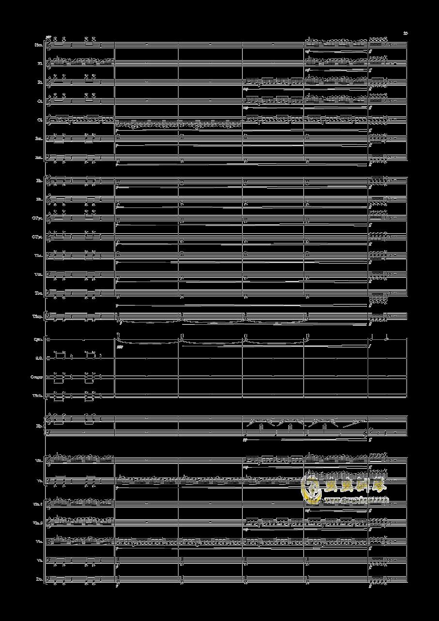 沙漠随想钢琴谱 第23页