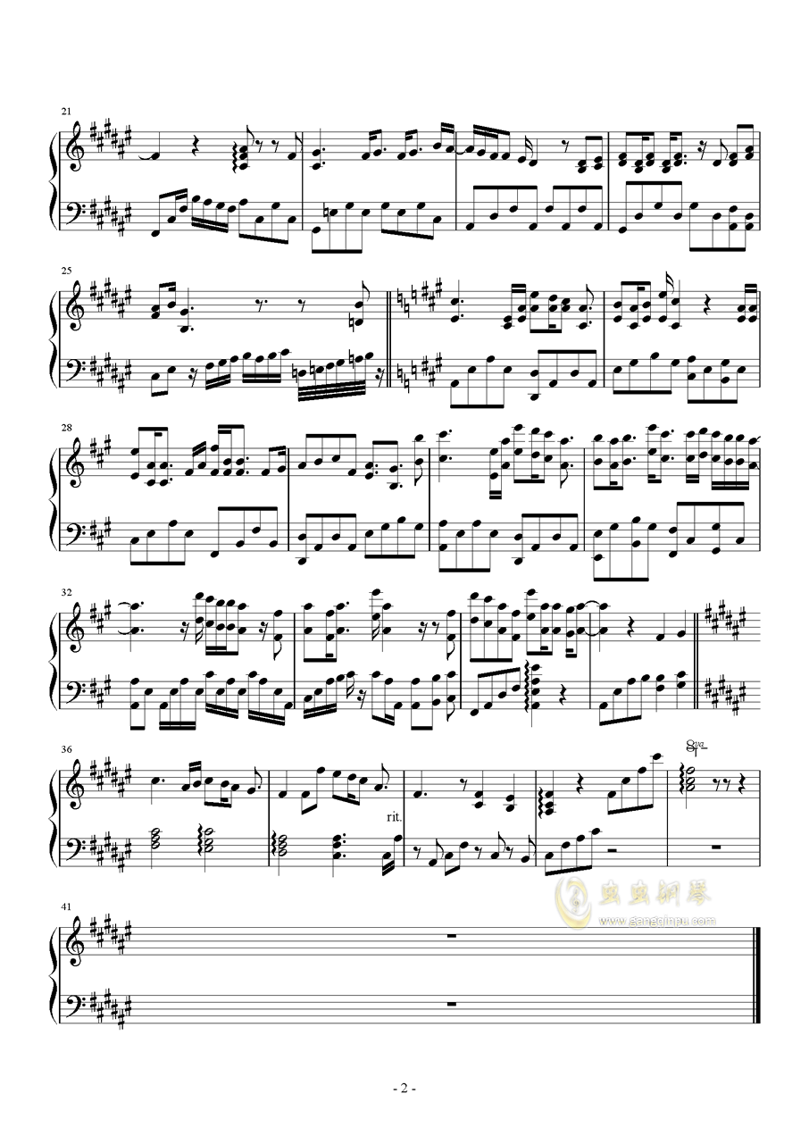 雨音钢琴谱 第2页