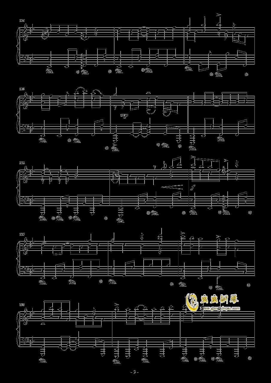 幻想游戏钢琴谱 第9页